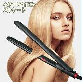 ヘアーアイロンストレートヘアアイロンコードレスヘアストレートアイロンストレートアイロンコードレス200℃海外対応携帯SILKYHS-302縮毛矯正美容家電ブラックあす楽