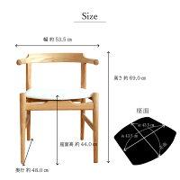 ダイニングチェアおしゃれ上質シンプルデザインチェア木製椅子ナチュラルオークアームチェアArmChairハンス・J・ウェグナーデザイナーズPPモブラーYチェアハンキング