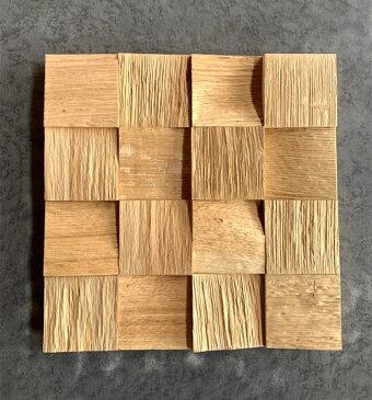 ルヴィドパネル・ピッツァ●壁面デザインパネル●オーク(ナラ)自然塗装仕上げ(オスモカラー)10枚入り