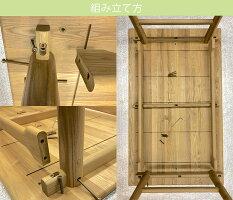 北欧デザインタモ無垢材ダイニングテーブル(オイルフィニッシュ塗装)/北欧デザイン家具を71074円+税のスペシャルプライスでお届け♪(リプロダクト)