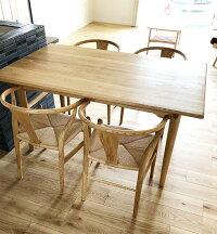 北欧デザイン無垢ダイニングテーブル・あの北欧デザイン家具を72000円+税のスペシャルプライスでお届け♪(リプロダクト)