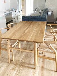 北欧デザインタモ無垢材ダイニングテーブル(オイルフィニッシュ塗装)/北欧デザイン家具を72000円+税のスペシャルプライスでお届け♪(リプロダクト)