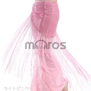 ベリーダンス 衣装 スカート フリンジ スパンコール ヒップスカーフ 6色 hy0020