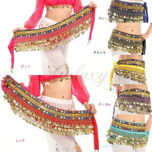 ベリーダンス衣装 インドダンス ヒップスカーフ 7色 練習用 コスチューム hy9912