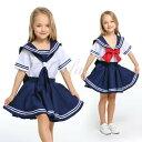 ハロウィン セーラー服 制服 美少女戦士セーラームーン 可愛い キッズ 子供用 コスプレ衣装 ps3419