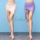 ベリーダンス インドダンス 社交ダンス 2色 スカート 練習服 舞台 演出 イベント ダンス衣装 vffzw028