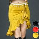 ラテンダンス 社交ダンス ベリーダンス 3色 フリル スカート M-XL 練習服 ステージ衣装 hy1152a