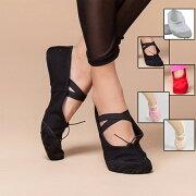 ベリーダンスインドダンス5色ダンス靴練習靴コールドレッスン着小物演出イベントvfx-8041(vfx-8041)