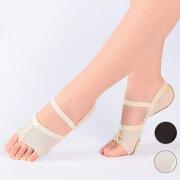 ベリーダンスインドダンス社交ダンス2色靴下足裏サポーターアクセサリーダンス小物vfx-8071