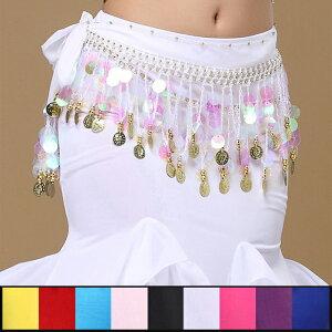 ベリーダンス 社交ダンス 9色 キラキラ ヒップスカーフ レッスン着 練習服 演出 ステージ ダンス衣装 vfy-2061