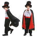マジシャン マジック サーカス 子供用 キッズ 礼服 S-XL ハロウィン コスプレ衣装(ps3802)