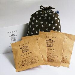 【鷹山堂】自家焙煎コーヒードリップバック巾着セット深煎「欅」4袋オリジナルブレンド