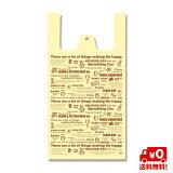 ハンドハイパー アタッチメント S (100枚) レジ袋 柄袋 かわいい ラッピング プレゼント 手提げ袋