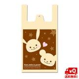 ハンドハイパー プチフレンド S【送料無料】(100枚) レジ袋 柄袋 かわいい おしゃれ ラッピング袋 プレゼント