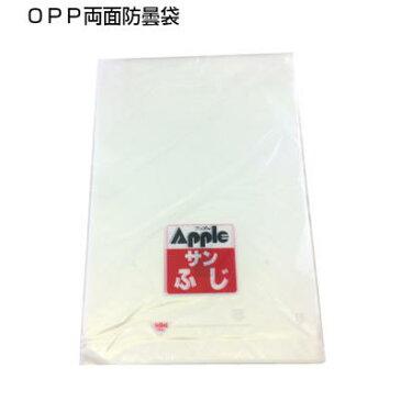 生き生きパック サンふじ ♯25 240×350 (100枚)プラマーク入OPP ボードン 野菜袋 ボードン袋 防曇袋