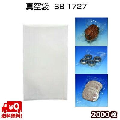 sbn規格袋sb1727