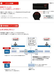 バイク専用ドライブレコーダーBDR-2WiFi【FULLHD200万画素】【無線LAN】【GPS搭載】【HDR搭載】【防水防塵設計】【Yupiteruユピテル公式直販】