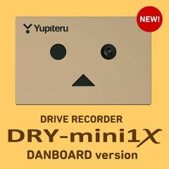 【即納】【在庫あり】DRY-mini1X DANBOARD versionダンボー ドライブレ…