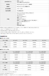 【SALE】ユピテルドライブレコーダーDRY-S100c取付位置自由のセパレートタイプGセンサー搭載GPSカメラ増設可能