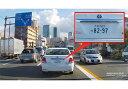 ドライブレコーダー ユピテル DRY-ST700P (WEB限定 / 取説ダウンロード版) 【公式直販】 【送料無料】 Gセンサー搭載 HDR搭載 FULL HD搭載 常時録画 イベント記録 駐車記録(オプション対応)