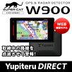 【WEB限定】Yupiteru(ユピテル)GPS&レーダー探知機W900小型オービスをGPS登録対応取締中の路線が点滅静電式タッチパネル搭載WEB限定【Yupiteru公式直販】【楽天通販】