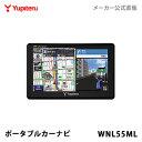 ポータブルカーナビ ユピテル 《新発売》WNL55ML (W...