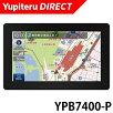 ユピテルポータブルナビゲーションYPB7400-P【2014年春版地図搭載】