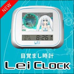 霧島レイ目覚まし時計LeiClock(W)ホワイト【通常版】【Yupiteruユピテル公式直販】