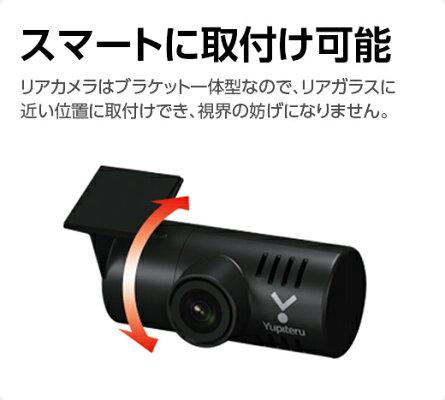ドライブレコーダーユピテルDRY-TW7500dP【公式直販】【送料無料】【電源直結モデル】前後2カメラGPSGセンサー駐車記録(オプション対応)