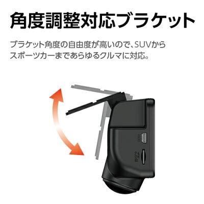 ドライブレコーダー全周囲360度ユピテルQ-21cあおり運転抑止車内撮影メーカー3年保証シガープラグタイプWEB限定パッケージ取説DL版