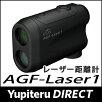 ATLAS�S���t���[�U�[�����vAGF-Laser1