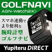 �y���������z�ŐV��I�X�}�z�A���IGPS���ژr���v�^GOLFNAVI�S���t�i�rAGN-WATCH2(K)
