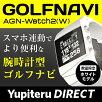 �y���������z�r���v�^�S���t�i�rGOLFNAVIAGN-Watch2(W)�yYupiteru���s�e���������́z