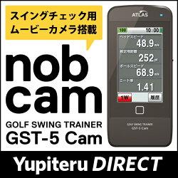 ゴルフスイングトレーナーユピテルGST-5Cam