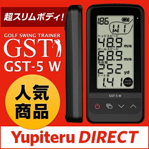 Yupiteru(ユピテル) ゴルフ スイングトレーナー GST-5W 4つの数値を同時表示!スイングトレーナー...
