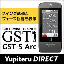 ゴルフスイングトレーナーユピテルGST-5Arc「nobmaru(ノブマル)」