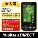 【プライスダウン!】 【ユピテル公式直販】 GPSゴルフナビ...
