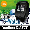 【新製品】ユピテルゴルフナビYG-WatchA腕時計型ゴルフナビGOLFNAVIコース上のどこでも高低差がわかる!【Yupiteru公式直販】【楽天通販】