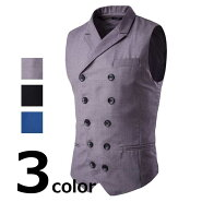 ジレベストカジュアル春夏秋冬メンズジャケットスタイル襟付きダブルボタン細身全3色M-3XL
