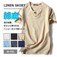 麻シャツ麻シャツメンズ春夏ボタンTシャツ半袖全6色M-5XL