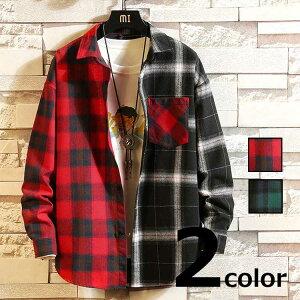 RED&GREENアシメカラーチェックシャツ カジュアルシャツ 長袖 メンズ 春秋 パッチワーク 2color M-3XL