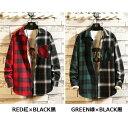 RED&GREENアシメカラーチェックネルシャツ カジュアルシャツ 長袖 メンズ 春秋 パッチワーク クレイジー 2color M-3XL 2
