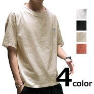 麻シャツ麻Tシャツメンズ春夏ワンポイント雨マーク半袖全4色M-5XL