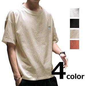 麻シャツ 麻 Tシャツ メンズ 春夏ワンポイント 雨マーク 半袖 全4色 M-5XL