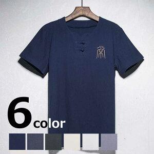 麻シャツ ヘンリーネック Tシャツ 半袖 メンズ 春夏 胸元デザイン チャイナボタン 中国風 MUJI ワンポイントロゴ 6color M-3XL