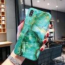 大理石 マーブル iPhoneケース 可愛い おしゃれ ペア カップル シリコン 柔らかい iPhoneカバー スマホケース スマホカバー エメラルドグリーン