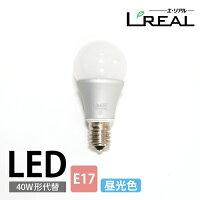 ミニクリプトン40W形対応LED電球