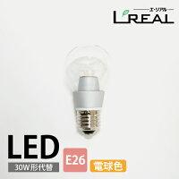 白熱球ルックLED電球(40W形代替・E26・電球色)