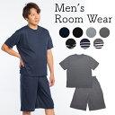 S/M/L/LL/3L/ サイズ豊富 ユニセックス ペアルック・スポーツにも リラックス シンプル レディース メンズ 男女兼用 寝巻 部屋着