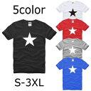一番星Tシャツ 男女兼用 ワンスターT Tシャツ メンズ レディース ストリート 星プリント スタープリント 一番星